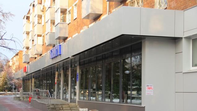Завершённый АК Виста проект по замене витражей и балконов в Домодедово Московской области